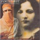 MEGALES KYRIES TOY REBETIKOU 1 Papagkika Eskenazy Ampatzi 23 tracks Greek CD