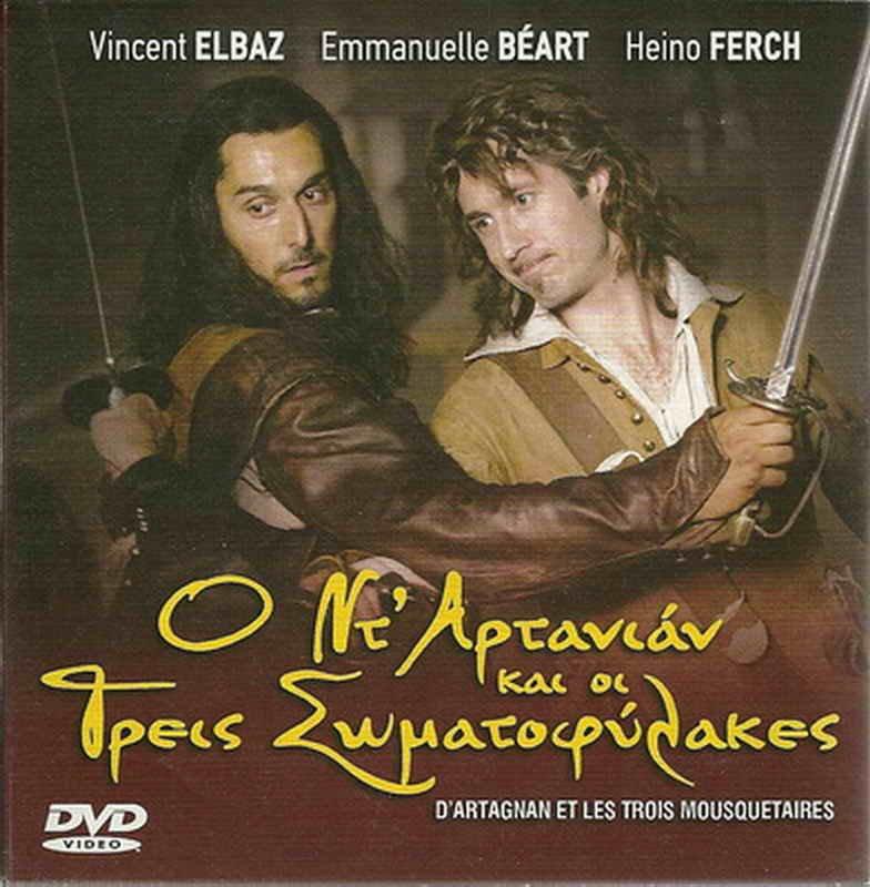 D'ARTAGNAN ET LES TROIS MOUSQUETAIRES Elbaz,Beart,Karyo R2 DVD only French