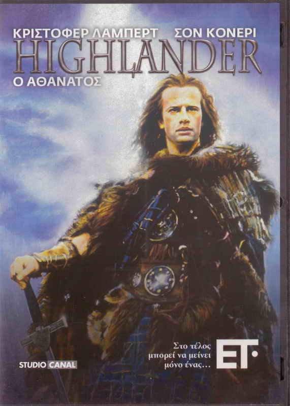 HIGHLANDER Christopher Lambert Sean Connery Clancy Brown Roxanne Hart R2 DVD