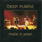 DEEP PURPLE MADE IN JAPAN 7 tracks CD