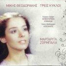 Mikis Theodorakis TREIS 3 KYKLOI Seferis Margarita Zorbala 12 tracks Greek CD