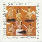 Mikis Theodorakis AXION ESTI Odysseas ELYTIS booklet 15 tracks Greek CD