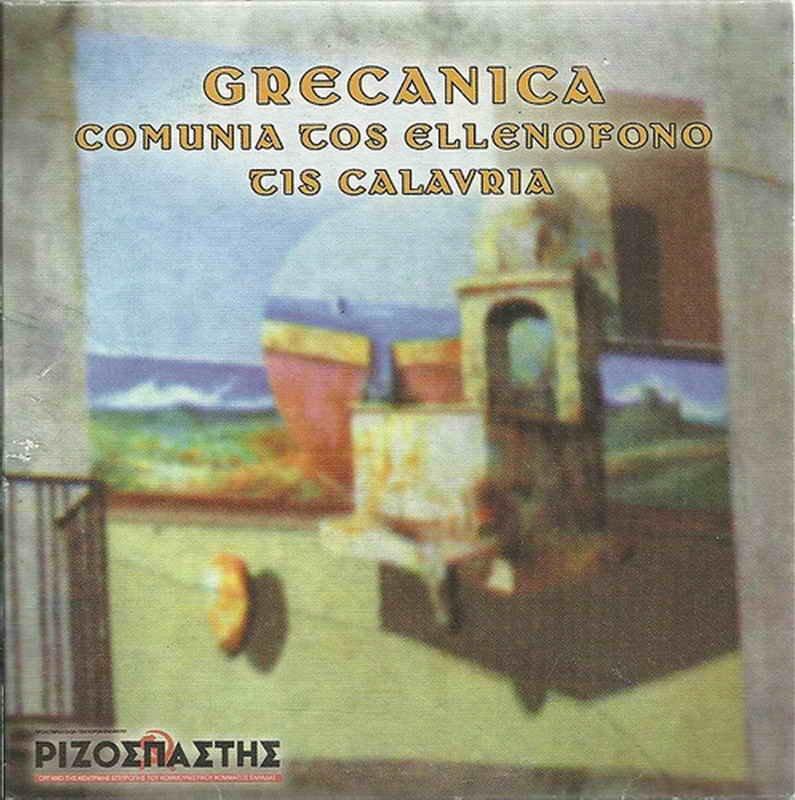 GRECANICA CALAVRIA TRADITIONAL MUSIC 11 tracks CD