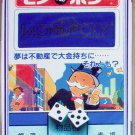 Japanese Pocketable Travel Monopoly Game Blue Pocket Compact