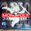 Hong Kong China 2000 Millennium Edition Chinese Monopoly Board Game Tin Box