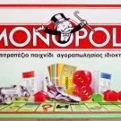 Greek Language Edition Monopoly Board Game Greece 1992