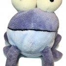 "RARE HTF Gund Purple Frog Plush Bean Bag Stuffed Animal Lovey Toy Mini 5"" RARE"