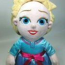 "Disney Babies Frozen Elsa Princess Plush Toy Stuffed Doll Blue Dress 12"""