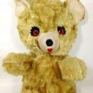 "Vintage Teddy Bear Plush Handmade Musical Olive Green Stuffed Animal 16"""