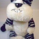 Hallmark LEONARDO Black White Tiger Animated Singing Stuffed Plush - Non Working