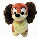 "Disney Store Exclusive Lady Plush Brown Stuffed Animal Puppy Dog 6"" Lady & Tramp"