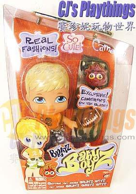 "Bratz Babyz Baby 6"" Boy Cameron Doll great for XMAS Christmas"