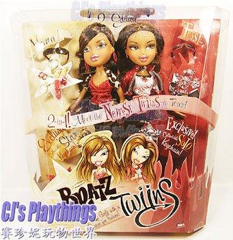 Bratz Twins Twinz Twiinz 2nd Edition Nona & Tess 2-in-1