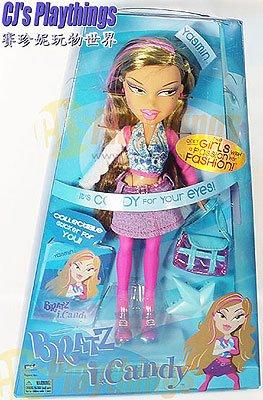 2005 Bratz iCandy i-Candy Yasmin Doll
