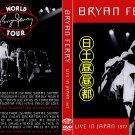 BRYAN FERRY : LIVE IN JAPAN 1977 DVD