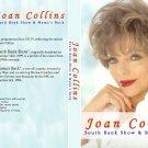 JOAN COLLINS : SOUTH BANK SHOW & MAMA'S BACK DVD
