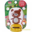 Solar Powered Swinging Daiso Japan - Brown Bear 2 x 2.4 x 3.1 in (829433)