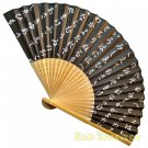 Bamboo Folding Fan Sensu Daiso Japan - Iroha Song Black 1.2 x 8.3 in (835656)