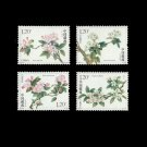 2Pcs Begonia Flower China Post All New Postage Stamps For Collection
