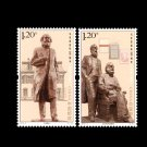 2Pcs Commemorating Marx Chinese All New Postage Stamps For Collecting
