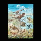 1Pcs Mini Sheet Chinese Dinosaurs China All New Postage Stamps For Collecting