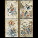 4Pcs Journey To The West China Post All New Postage Stamps For Collection