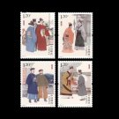 4Pcs Ancient Official China All New Postage Stamps For Collecting