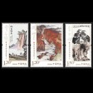 4Pcs Contemporary Art Works China All New Postage Stamps For Collection