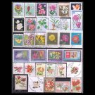 200Pcs Flower No Repeat Unsed Postage Stamps From World Wide In Good Condition For Collecting