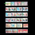 95Pcs All Different Topic Clothing Unused Postage Stamps With Post Mark For Collection Gift