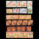 95Pcs All Different Zodiac Pig Unused Postage Stamps With Post Mark For Collection