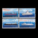 4Pcs China Shipbuilding Industry China Post All New Postage Stamps For Collection