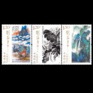 3Pcs Liu Haisu's Selection Of Works China Post All New Postage Stamps For Collection