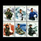 6Pcs 90th Anniversary Of The Chinese People's Liberation Army All New Postage Stamps For Collection