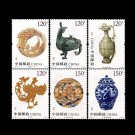 6Pcs Phoenix Cultural Relics China All New Postage Stamps For Collection