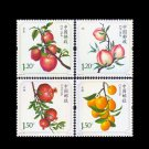 4Pcs Orange Fruits China All New Postage Stamps For Collection