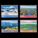 4Pcs Beautiful China High Value China All New Postage Stamps For Collection