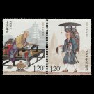 2Pcs Xuang Zang Buddha China All New Postage Stamps For Collection
