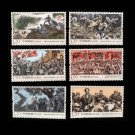 6Pcs Red Army Long March China All New Postage Stamps For Collection