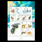 Chinese Rare Wild Animal China All New Postage Stamps For Collection