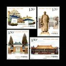 4Pcs Sun Yat Sen China All New Postage Stamps For Collection