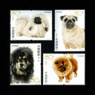 4Pcs Animal Dogs China All New Postage Stamps For Collection