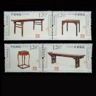 4Pcs Chinese Old Furniture China All New Postage Stamps For Collection