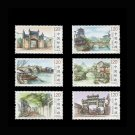 6Pcs The Most Beautiful Building Chinese Ancient Town China All New Postage Stamps For Collection
