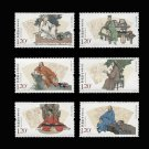 6Pcs Chinese Famous Author China All New Postage Stamps For Collection