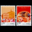 2Pcs Yanan Literature And Art China All New Postage Stamps For Collection