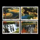4Pcs Jiu ZhaiGou Beautiful Scenic Area China All New Postage Stamps For Collection