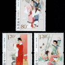 3Pcs Huangmei Opera China All New Postage Stamps For Collection