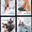 4Pcs The Chinese Filial Piety China All New Postage Stamps For Collection