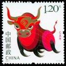 1Pcs Third Zodiac Ox China All New Postage Stamps For Collection